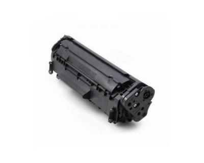 HP CE285A XL NEGRO cartucho...